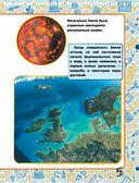 Планета Земля — фото, картинка — 5