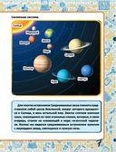 Планета Земля — фото, картинка — 7