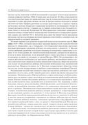 Психология развития и возрастная психология — фото, картинка — 8