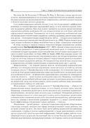 Психология развития и возрастная психология — фото, картинка — 9