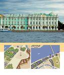 Санкт-Петербург. Дворцы и усадьбы — фото, картинка — 11