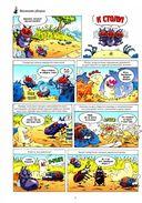 Насекомые в комиксах. Том 3 — фото, картинка — 1