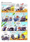 Насекомые в комиксах. Том 3 — фото, картинка — 2