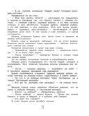 Домовёнок Кузька — фото, картинка — 11