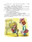 Домовёнок Кузька — фото, картинка — 8