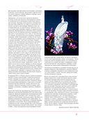 Снытко лариса владивосток отзывы 7 фотография