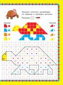 Животные и динозавры — фото, картинка — 1