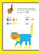 Животные и динозавры — фото, картинка — 2