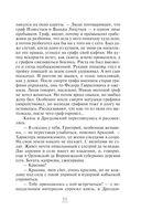 Антик с гвоздикой (м) — фото, картинка — 11