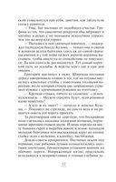 Антик с гвоздикой (м) — фото, картинка — 12
