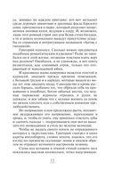 Антик с гвоздикой (м) — фото, картинка — 13