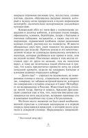 Антик с гвоздикой (м) — фото, картинка — 6