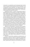 Антик с гвоздикой (м) — фото, картинка — 7