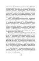 Антик с гвоздикой (м) — фото, картинка — 8