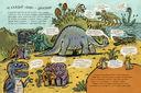 Такие разные динозавры — фото, картинка — 3