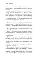 Калейдоскоп — фото, картинка — 12