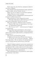 Калейдоскоп — фото, картинка — 14