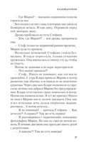 Калейдоскоп — фото, картинка — 15