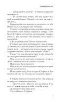 Калейдоскоп — фото, картинка — 5