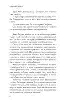 Калейдоскоп — фото, картинка — 6