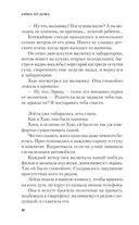 Калейдоскоп — фото, картинка — 8