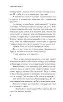 Калейдоскоп — фото, картинка — 10