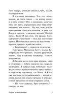 Парень из преисподней (м) — фото, картинка — 15