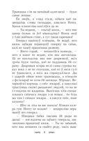Кароль у Нясвiжы. 1784 — фото, картинка — 4