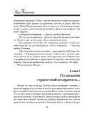 Конец земной истории (м) — фото, картинка — 14