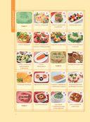 #Топ-рецепты say7 — фото, картинка — 3