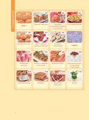 #Топ-рецепты say7 — фото, картинка — 5