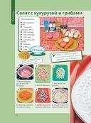 #Топ-рецепты say7 — фото, картинка — 9
