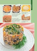 #Топ-рецепты say7 — фото, картинка — 10