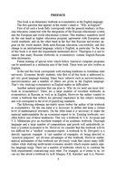 Элементарный курс эконометрики — фото, картинка — 8