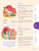 Игры для развития малыша от 1 до 2 лет — фото, картинка — 15