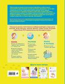 Игры для развития малыша от 1 до 2 лет — фото, картинка — 16