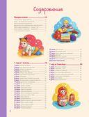 Игры для развития малыша от 1 до 2 лет — фото, картинка — 2