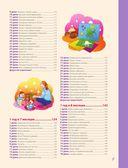 Игры для развития малыша от 1 до 2 лет — фото, картинка — 5
