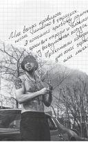 Рэпер против музыки — фото, картинка — 10