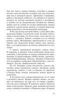 Легенды Арбата (м) — фото, картинка — 12