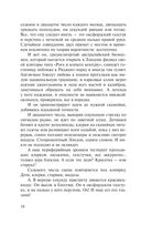 Легенды Арбата (м) — фото, картинка — 13
