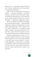 Заклятие Малефисенты. История Спящей красавицы — фото, картинка — 11
