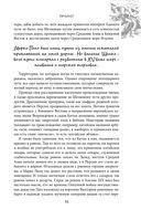 Большая еда Шелкового пути — фото, картинка — 11
