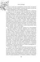 Большая еда Шелкового пути — фото, картинка — 12