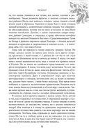 Большая еда Шелкового пути — фото, картинка — 13