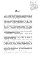 Большая еда Шелкового пути — фото, картинка — 7