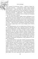 Большая еда Шелкового пути — фото, картинка — 8