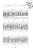 Большая еда Шелкового пути — фото, картинка — 9