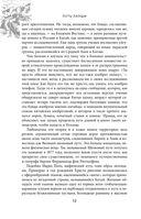 Большая еда Шелкового пути — фото, картинка — 10