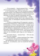 Кот да Винчи. Улыбка Анаконды — фото, картинка — 10